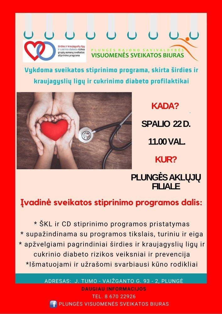 Širdies ir kraujagyslių ligų didelės rizikos prevencinė programa